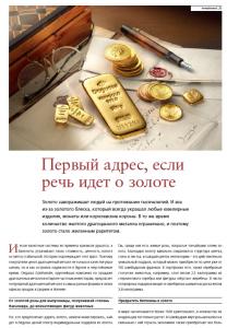 high-class-russian-dec18