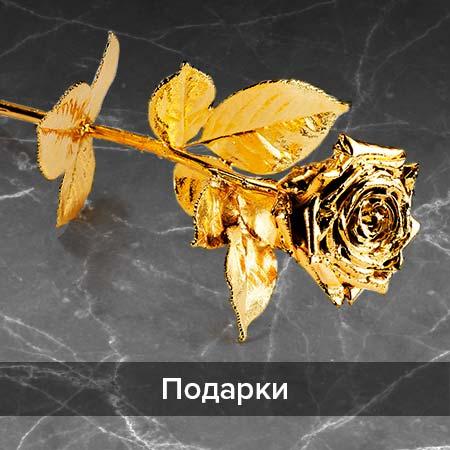 450×450-degussa-goldhandel-goldgeschenke-ru