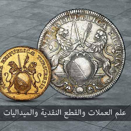 450×450-degussa-goldhandel-numismatik-ar