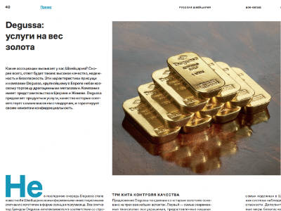 Degussa: services on the weight of gold